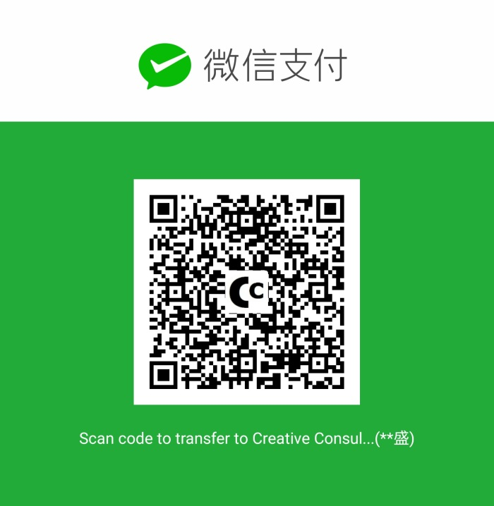 wechat pay editing company